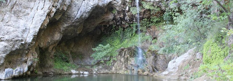 Waterfalls of Drymona